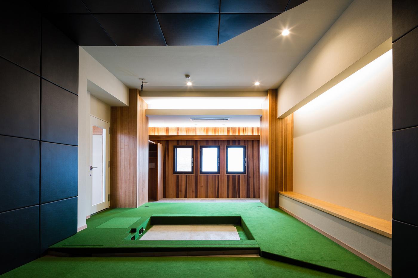 東京、品川区、神奈川県、一級建築士事務所、建築家、N&C、打ち放し、天井が高い、木の空間、漆喰壁、ゴルフ、シュミレーションゴルフ、ゴルフ練習